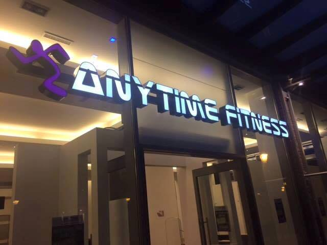 Club in beeld: ANYTIME FITNESS KALMTHOUT